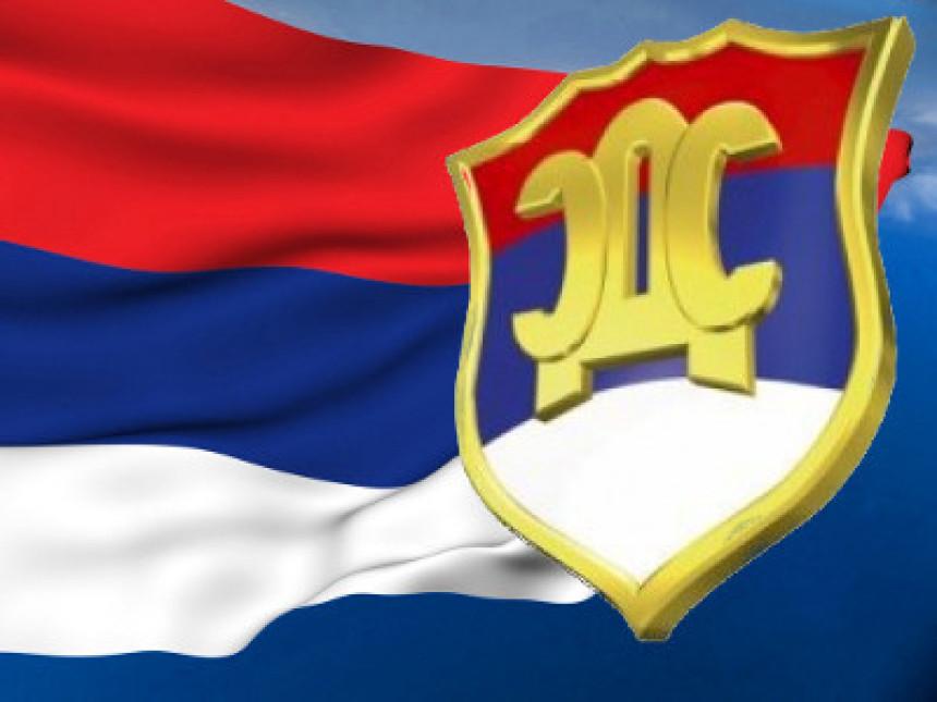 SDS: Banjaluka uputila čestitke Beogradu