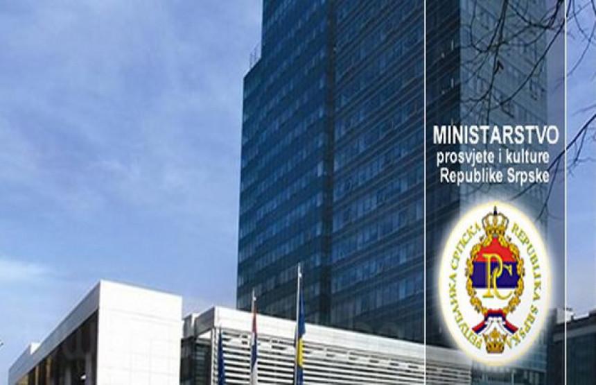 Nastava obustavljena u svim školama Srpske