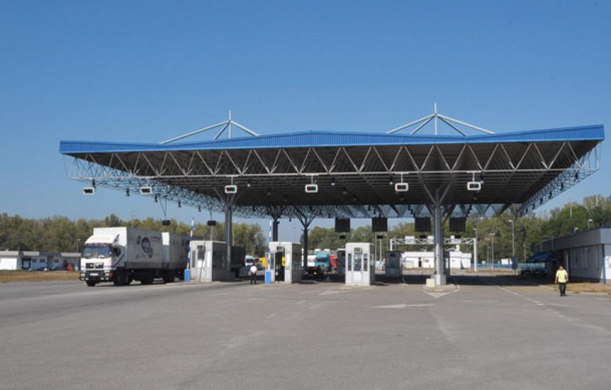 Otvoren granični prelaz Rača