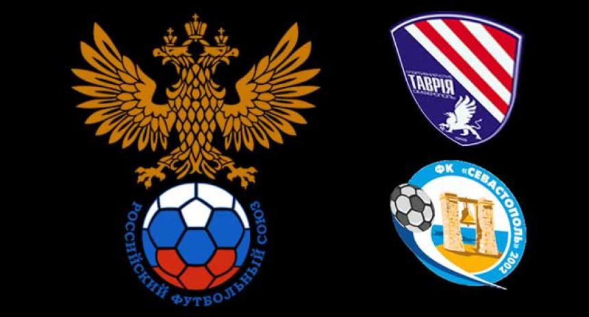 Krimski klubovi u ruskim ligama