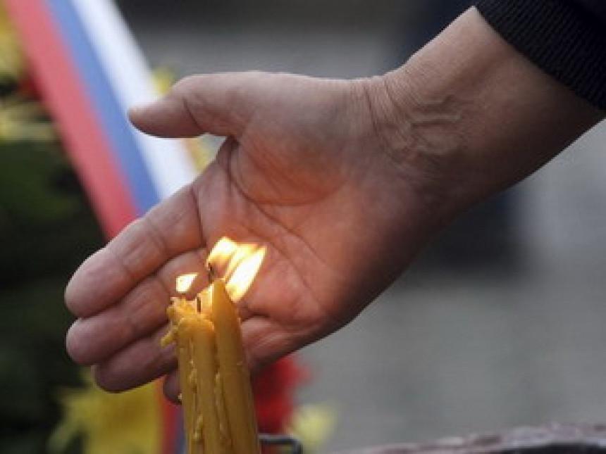 Parastos za srpske logoraše