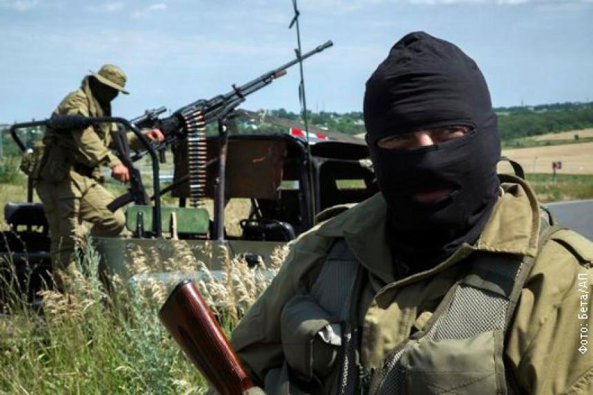 Ukrajina: Bombe na istoku, protesti u Kijevu