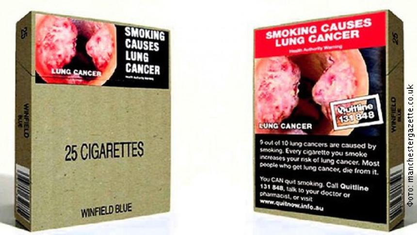 Cigarete u neutralnom pakovanju
