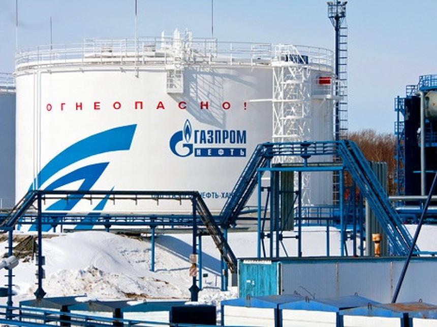 Južni tok nije prioritet Gaspromu?