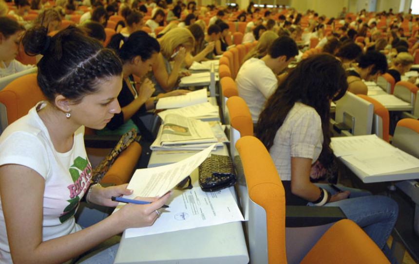 Šta sve uče studenti u Srpskoj