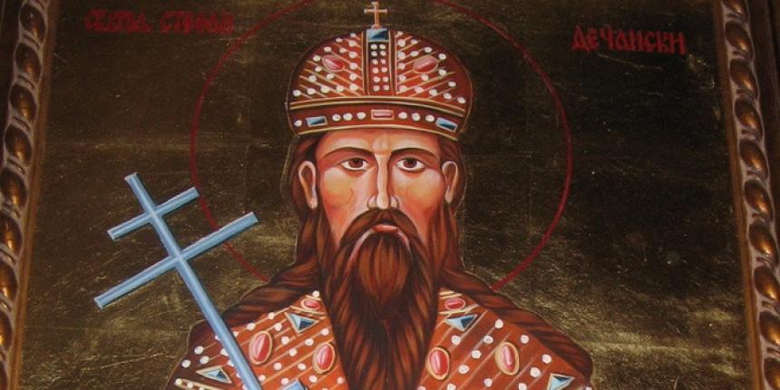 Danas Sveti Stefan Dečanski