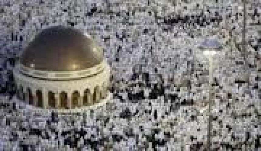 Masa hodočasnika na planini Arafat