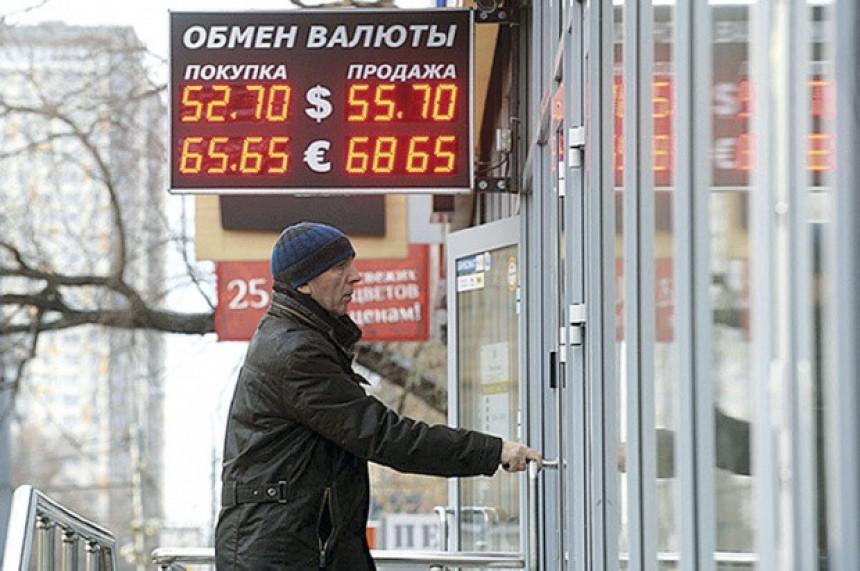 Inflacija u Rusiji prošle godine 11,4 odsto