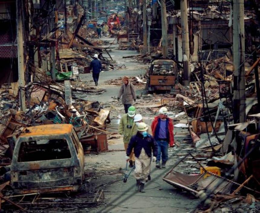 Zemljotresi koji su odnijeli hiljade života