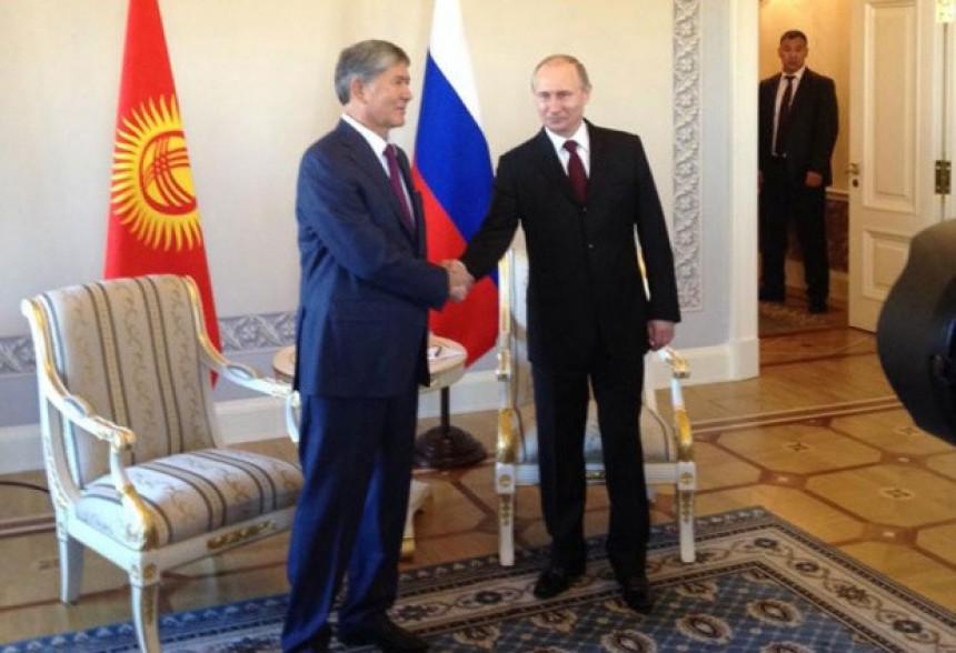 Vladimir Putin konačno u javnosti