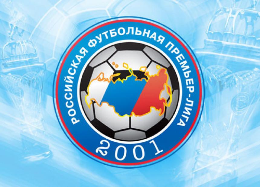RUS: Torpedo pomogao CSKA oko LŠ!