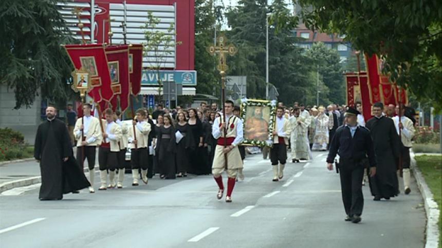 Brčko: Slava grada i crkvene opštine