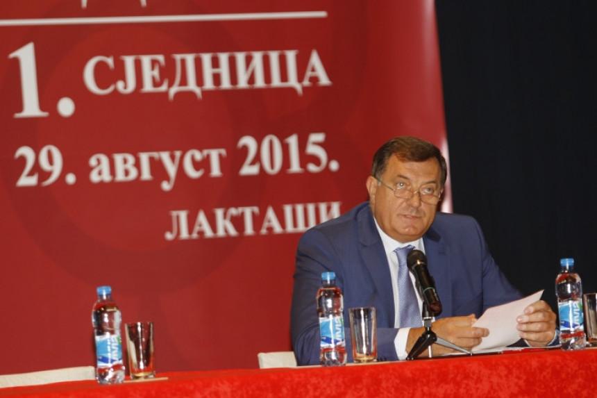 СНСД изабрао нове потпредсједнике, Игор Радојичић није међу њима