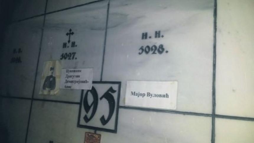 Posmrtni ostaci Apisa prenose se u Srbiju