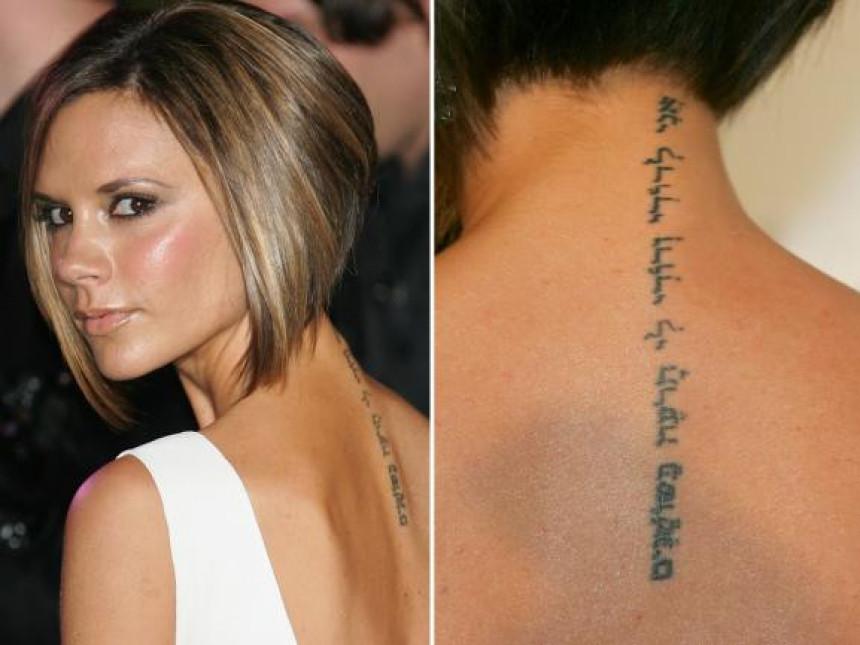 Viktorija Bekam uklanja tetovažu posvećenu suprugu