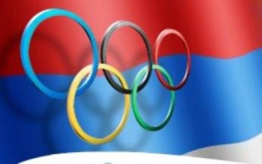 За злато у Рију - Србија даје 50 000 евра!