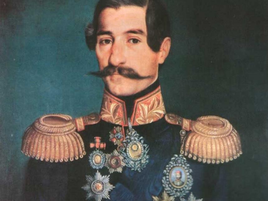 130 godina od smrti kneza Aleksandra