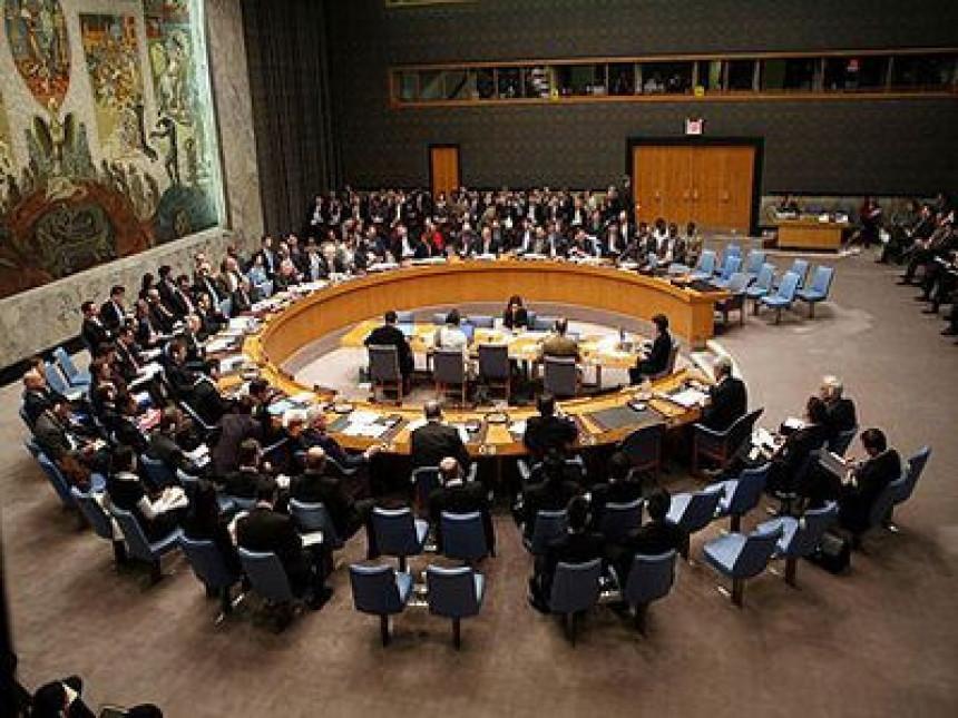 UN: Produžen mandat sudijama Tribunala, Rusija uzdržana