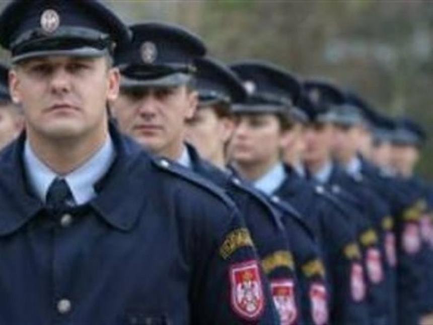 Danas obilježavanje Dana policije RS