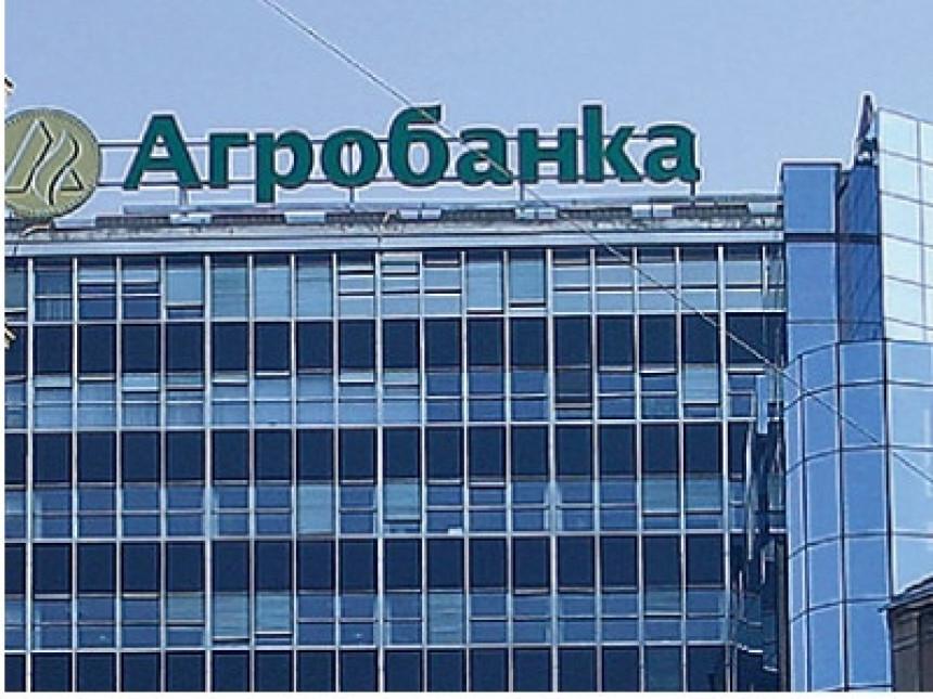 Slučaj Agrobanka: Podignuta optužnica protiv Antonića