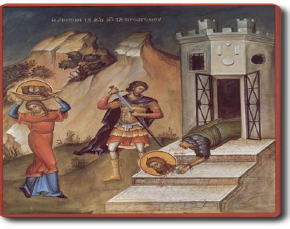 Danas Usekovanje glave Svetog Jovana Krstitelja