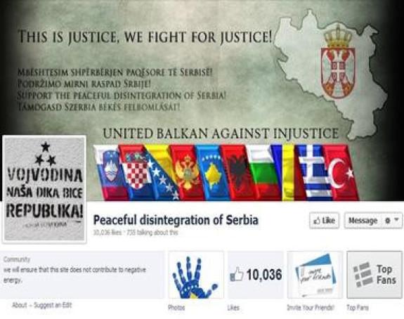 """Fejsbuk: """"Podržimo miran raspad Srbije""""!"""