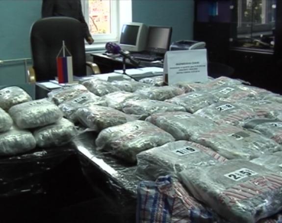 Akcija protiv narko mafije