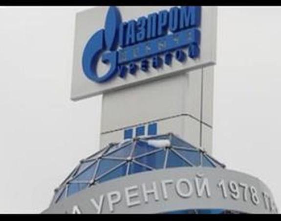 Eksplozija na gasovodu u Ukrajini