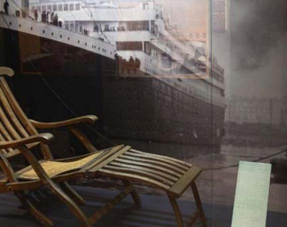 Titanik: Najveća svjetska zavjera