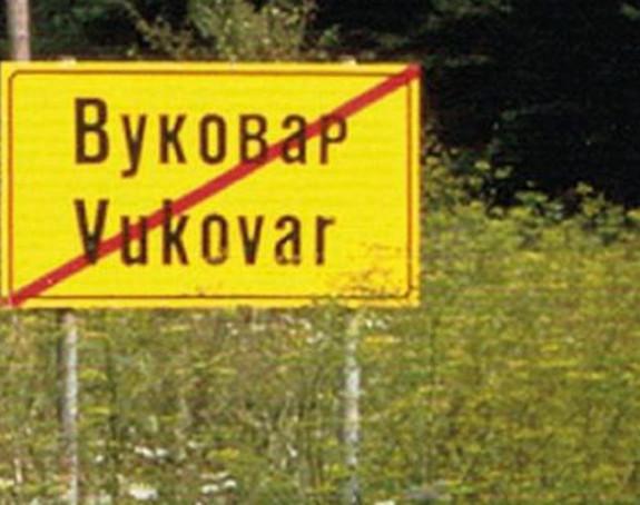 Upitan opstanak Srba u Hrvatskoj?
