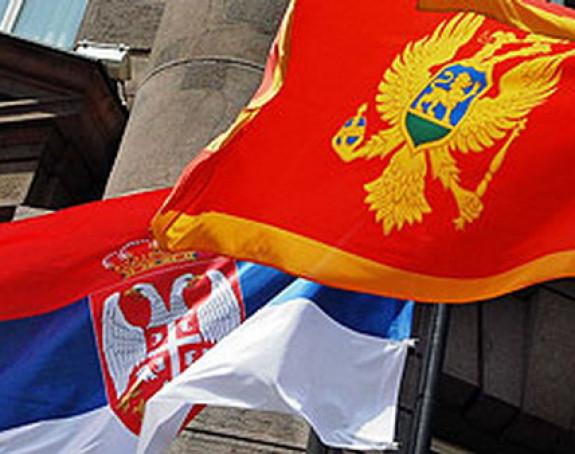 Pun Pionir čeka Srbiju i Crnu goru!