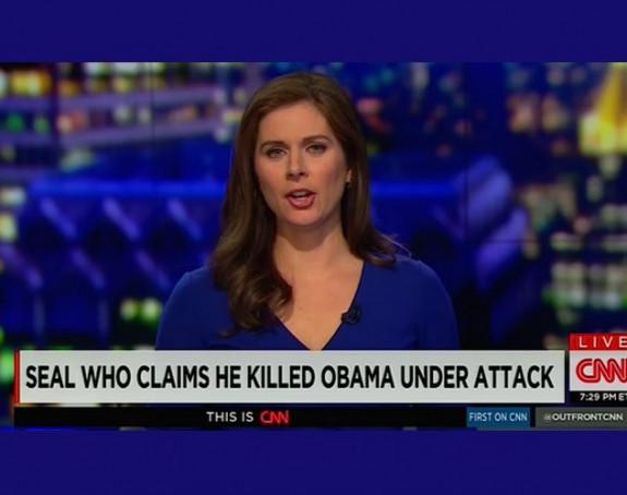 Novi blam na CNN-u