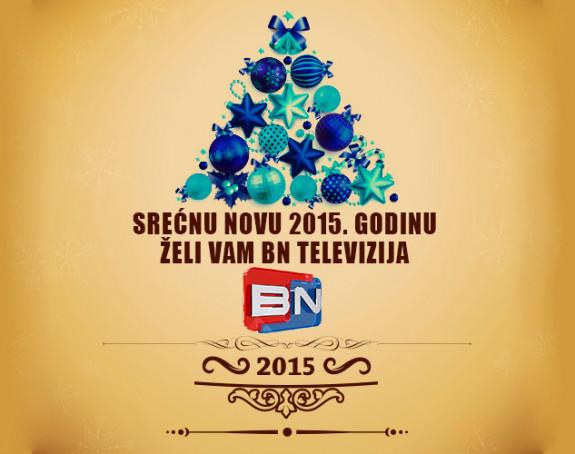 СРЕЋНА НОВА 2015. ГОДИНА!