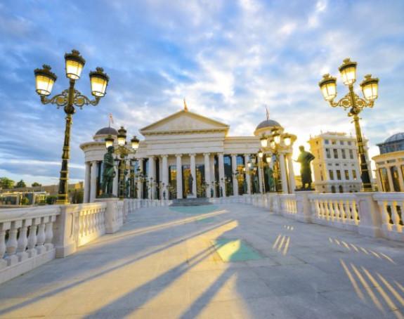 Zemljotres u Skoplju