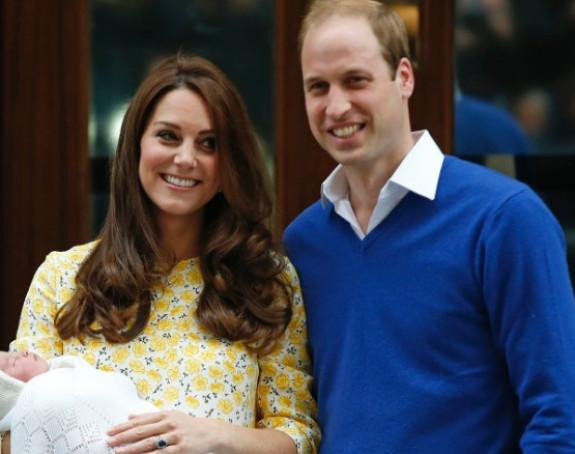Krštenje nove britanske princeze 5. jula