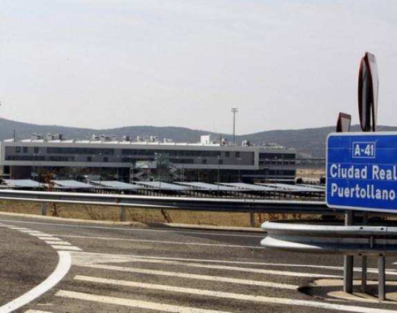 Aerodrom od milijardu evra na aukciji za 10.000!