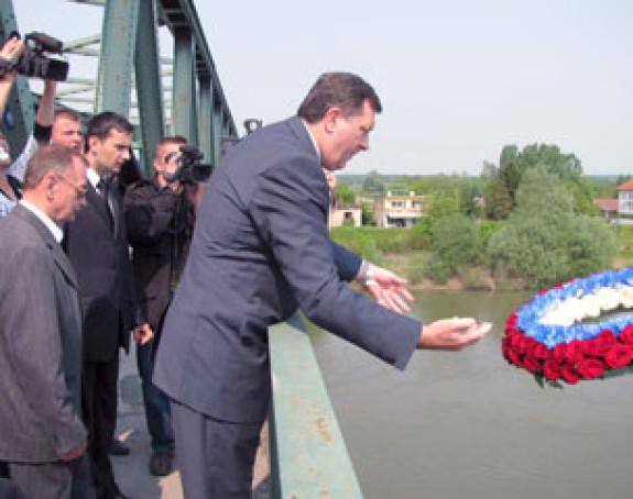 Moramo obilježavati datume srpskih stradanja