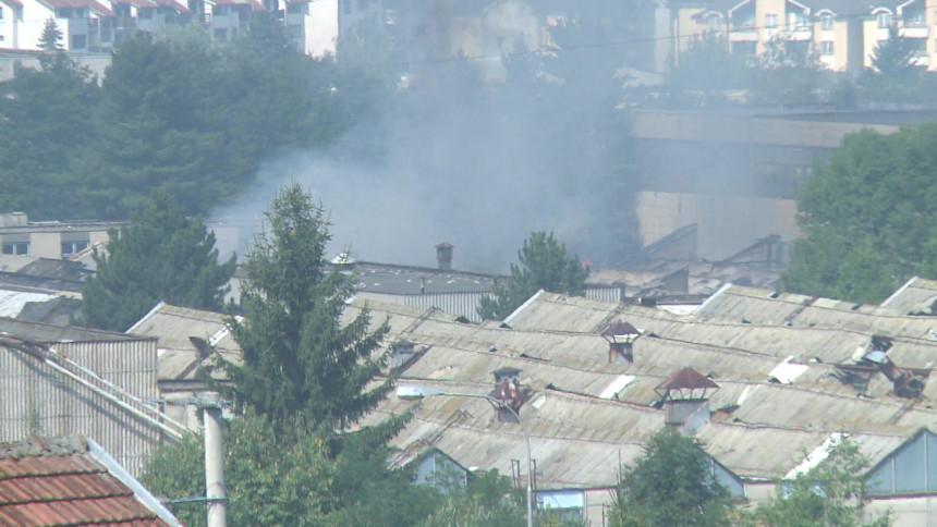 Dva lica iz Zenice osumnjičena za požar u RAOP-u