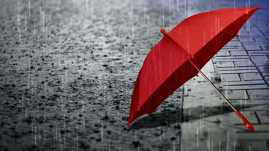 Danas oblačno vrijeme s kišom