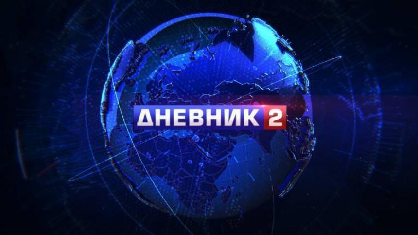 Novo zaduženje Republike Srpske