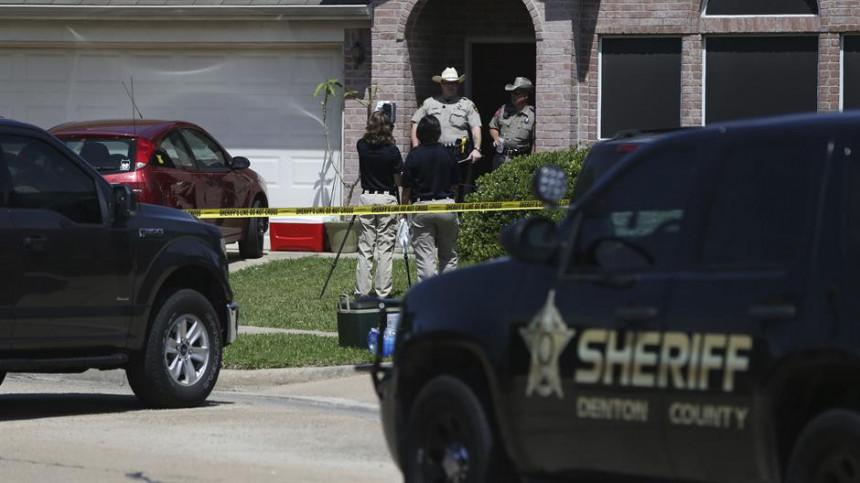 SAD: Ubio troje djece i muškarca