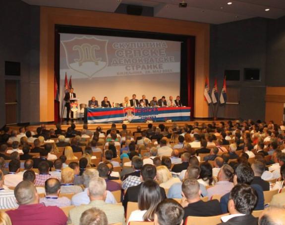 Izborna skupština SDS 30. juna