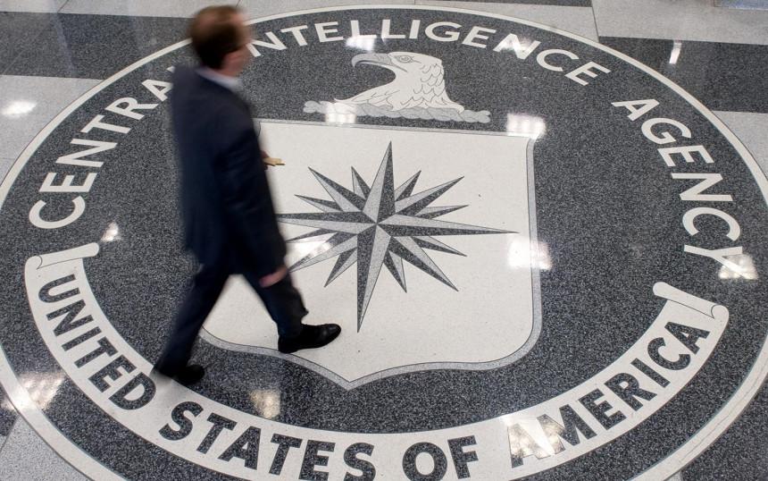 CIA finansirala brojne medije u Banjaluci