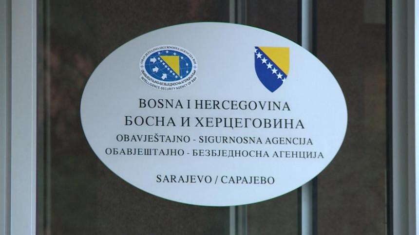 Званичници Србије нису прислушкивани