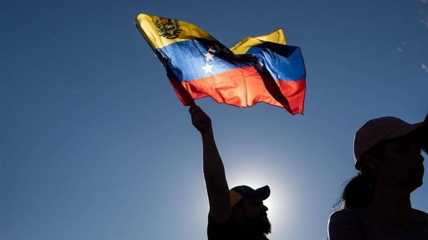 Maduro: Stiže pomoć iz Rusije