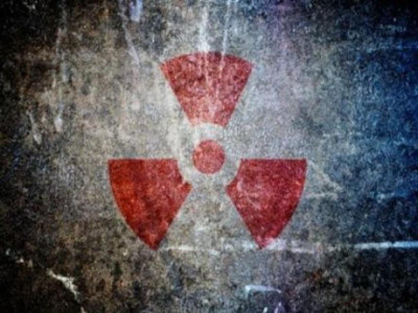 Pronađena zrna osiromašenog uranijuma