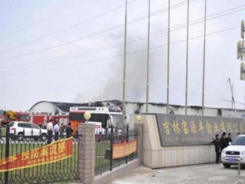 U požaru poginula 43 lica