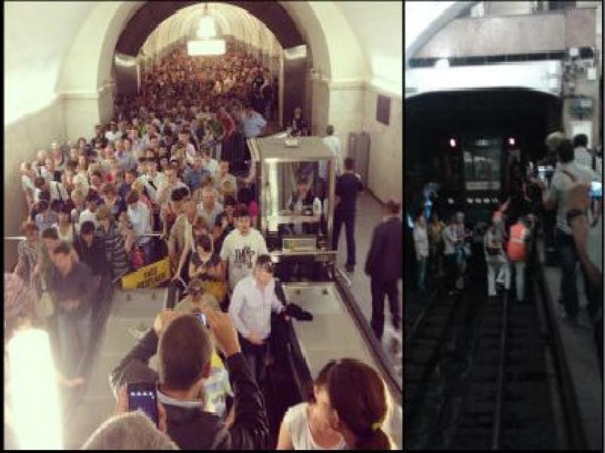 Moskva: Evakuisano 4.500 ljudi