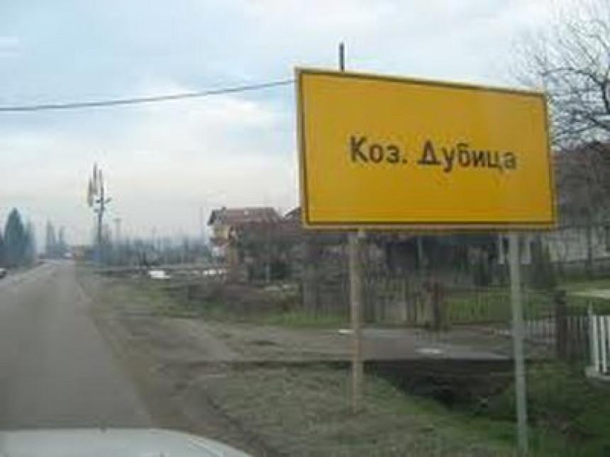 Како је покрадена Козарска Дубица