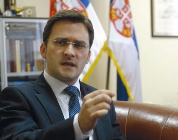 Haški osuđenici da služe kazne u Srbiji